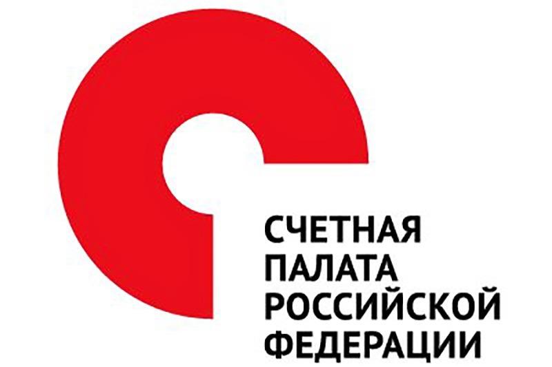 Счетная палата РФ: меры господдержки в СКФО не достигли ожидаемого эффекта