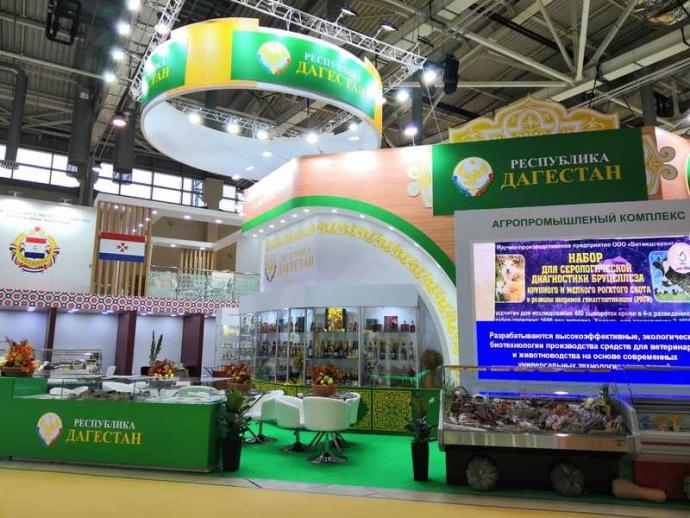 Более 30 сельхозпредприятий Дагестана представляют республику на выставке «Золотая осень – 2019»