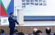 В Махачкале прошла презентация интернет-портала «Мой Дагестан»