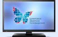 «Цифра» на грани: как смотреть цифровое ТВ в приграничных населенных пунктах