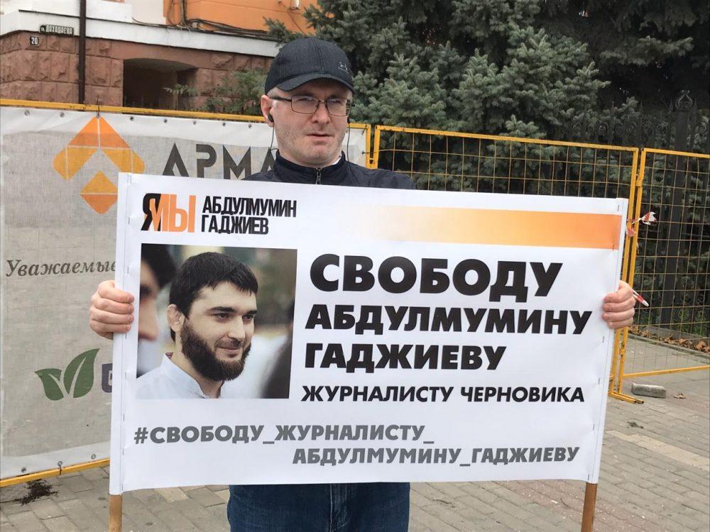 Районный суд заново рассмотрит вопрос о продлении ареста Абдулмумину Гаджиеву
