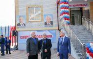 Владимир Васильев принял участие в открытии спортзала в Ботлихском районе