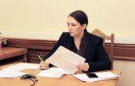 В правительстве Дагестана обсудили меры имущественной поддержки малого и среднего бизнеса