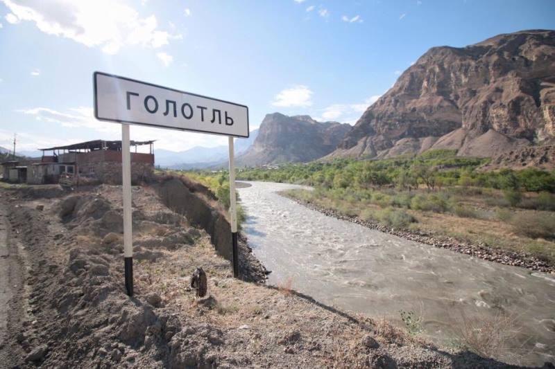 Глава сельсовета «Голотлинский» оштрафован за мошенничество и служебный подлог