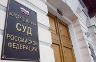 Конституционный суд сократил список причин для отказа устроителям митингов и шествий