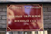 Суд приговорил поджигателей пивбаров в Каспийске к длительным срокам