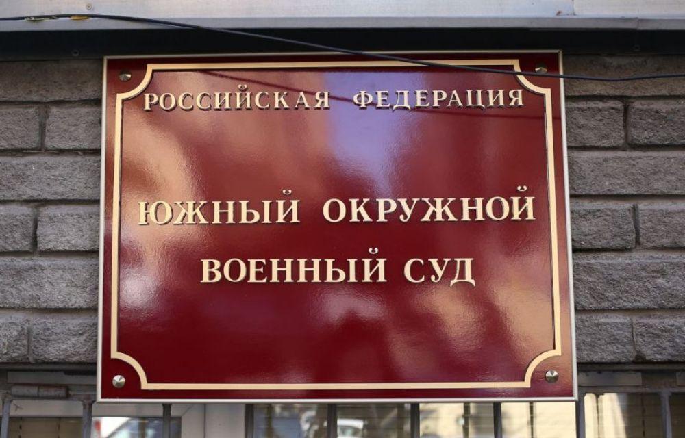 Суд приговорил жителя Дагестана к 12 годам колонии за участие в террористической организации