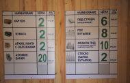 Новые «ЭкоПункты» открылись в Избербаше и Дербенте