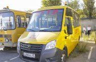 В этом году Дагестан получит еще 70 школьных автобусов