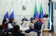 В правительстве Дагестана обсудили итоги закупочной деятельности с начала 2019 года