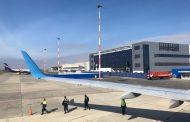 Из-за тумана в аэропорту Махачкалы произошла задержка авиарейсов