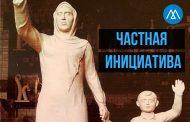 Мэрия Махачкалы предложила горожанам выбрать место для нового памятника