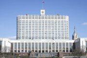 Дагестану выделен грант за эффективную работу высших должностных лиц