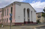 Дворец культуры «Дагдизель» зарегистрирован как объект культурного наследия