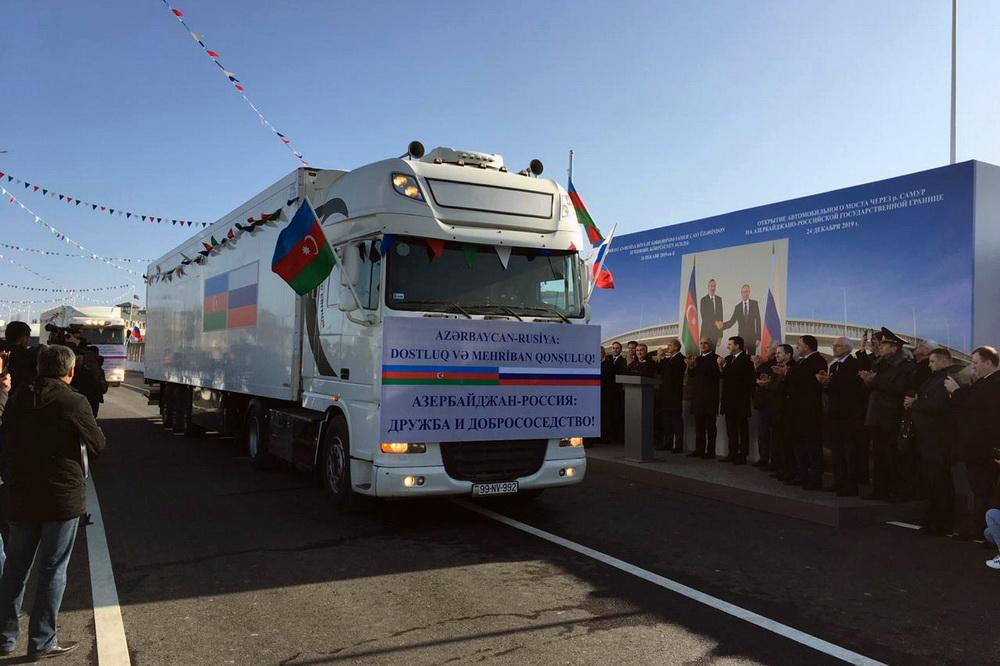 На границе между Азербайджаном и Россией открыт новый мост