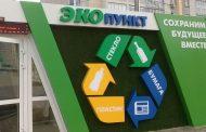 Жители Дагестана заработали на сдаче мусора больше полумиллиона рублей