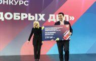Дагестан стал победителем в конкурсе лучших добровольческих практик