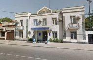 Замруководителя филиала «Главрыбвода» задержан по подозрению в хищении
