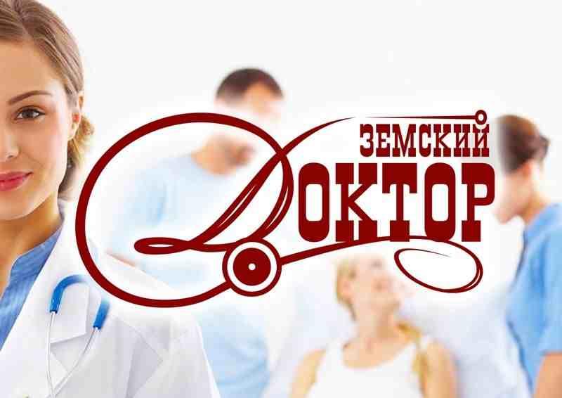 Минздрав: более 200 врачей получили работу в селах Дагестана по программе «Земский доктор» в этом году