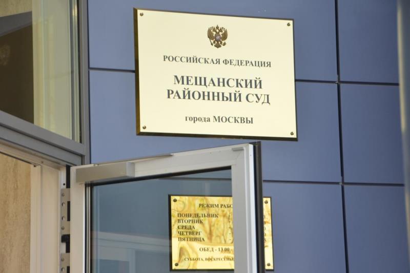 ФСБ: 23-летний уроженец Дагестана возглавлял группу задержанных в Москве сторонников ИГ