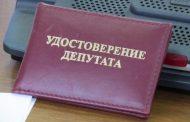 Семь депутатов собрания Ботлихского района досрочно лишены полномочий