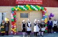 В Гумбетовском районе открылась отремонтированная школа