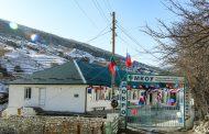 В Гумбетовском районе открылась школа после ремонта