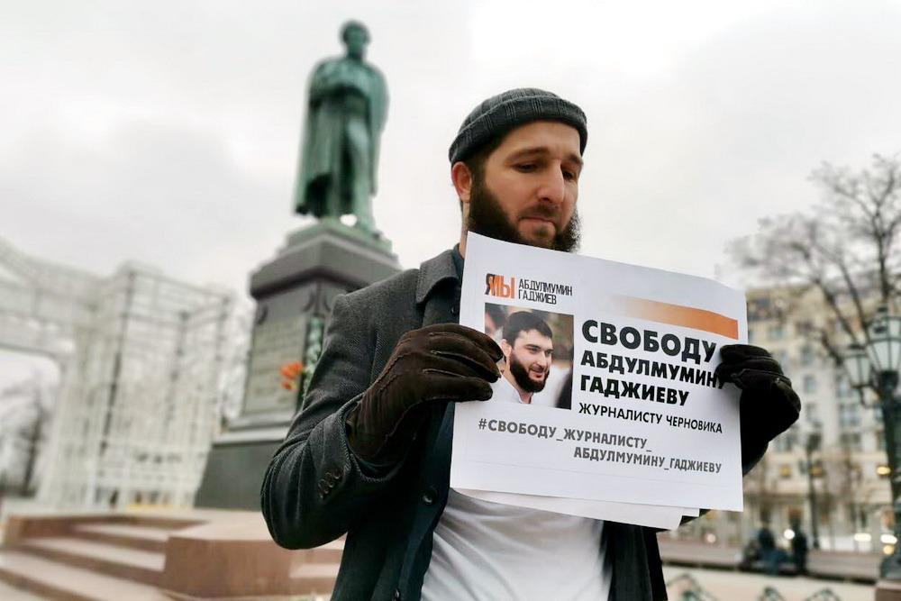 Абдулмумин Гаджиев пожаловался в ЕСПЧ на необоснованный арест и преследование