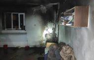 Четыре человека пострадали при хлопке газа в Хасавюрте