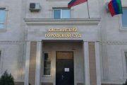 Суд в Каспийске рассмотрит дело торговца должностями