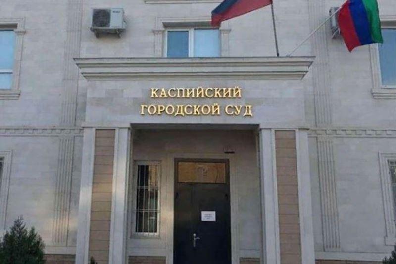 Суд в Каспийске рассмотрит дела о хищении средств, выделенных на благоустройство