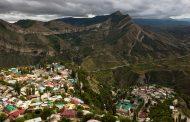 Главы горных сел Дагестана предложили потратить грант на создание рабочих мест в сельской местности