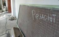 В Дагестане будет направлено 400 млн на ремонт школ в 2020 году