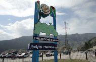 Два жителя села Эбута погибли, отравившись угарным газом