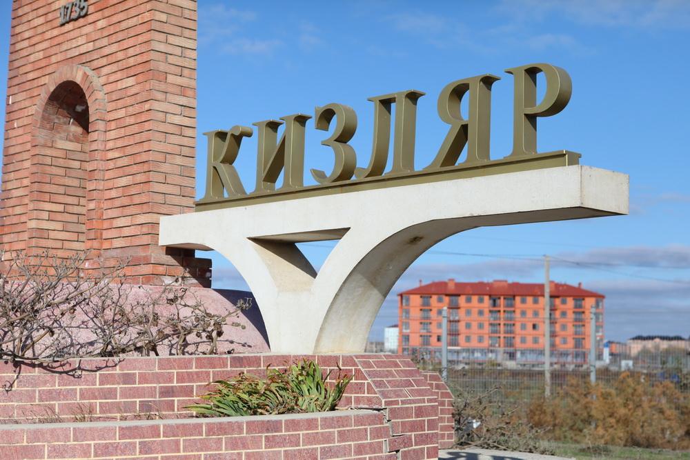 В Кизляре возобновилась работа общественного транспорта