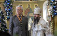 Владимир Васильев награжден орденом Святого благоверного князя Даниила Московского