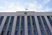 Суд в Пятигорске признал незаконным отказ мэрии Махачкалы согласовать монстрацию
