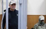 Мосгорсуд оставил под арестом Дагира Хасавова