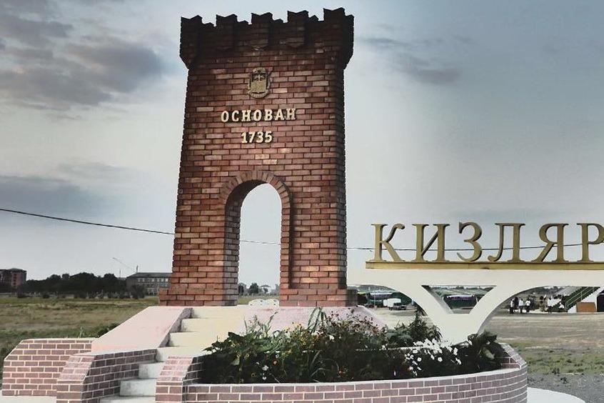 В Кизляре смягчили ограничения на въезд и выезд
