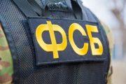 В Дагестане задержаны шесть членов экстремистской организации