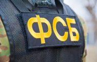 ФСБ заявила о предотвращении терактов в двух регионах России