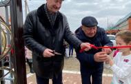 В селе Терекли-Мектеб открыли новую детскую площадку