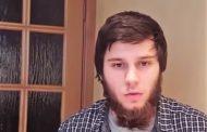 ФСБ смягчила обвинение блогеру Алибеку Мирзеханову