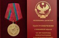 Стартовал новый проект минкомсвязи Дагестана «СООБЩИ имя героя!»