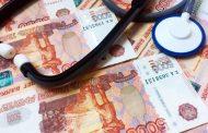 Дагестану будет выделено 784 млн рублей на строительство противотуберкулезного диспансера