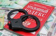 Дагестанец предстанет перед военным судом в Москве за финансирование ИГ