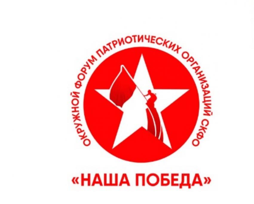 Форум «Наша Победа» пройдет в Дагестане