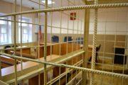 Житель Кизилюрта осужден за распространение порнографии