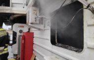 В порту Махачкалы ликвидирован пожар на иранском сухогрузе