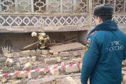 Подросток получил ожоги лица при хлопке газа в Махачкале